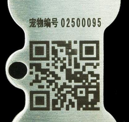 New type laser marking coder for appliances, packaging, hardware, pipes etc