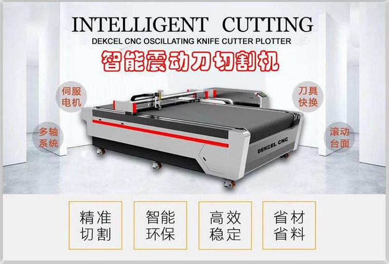 electric oscillating knife cutter software