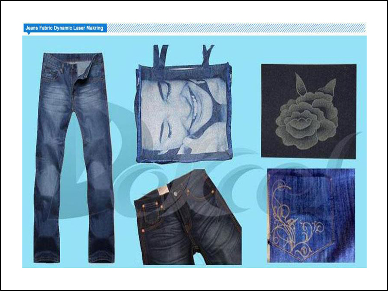 The application of cnc laser marking machine in garment industry
